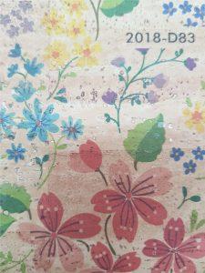 Cortiça Floral 2018-D83